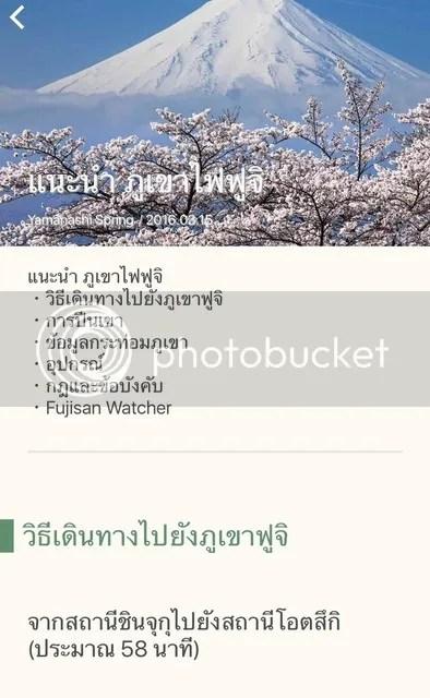 photo CB990EB3-CE5D-4DC2-8979-194F2F7D74F6.png.jpeg