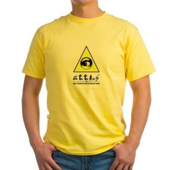 UPPRS Yellow T-Shirt