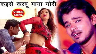 BHOJPURI GANA R C MUSIC KA 2018KA gratismp3s tk   Watch   Download                                                                                                         Pramod Premi Yadav Superhit Bhojpuri Hit Songs 2018