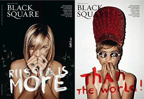 Black Square Magazine