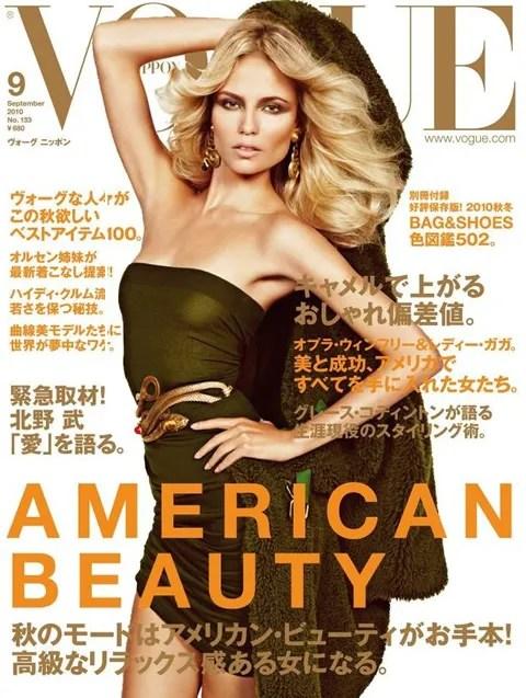 Natasha Poly for Vogue Nippon September 2010 cover
