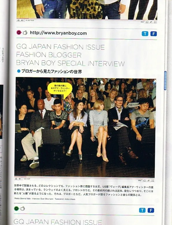Bryanboy Interview at GQ Magazine Japan May 2011, Dolce & Gabbana front row picture.