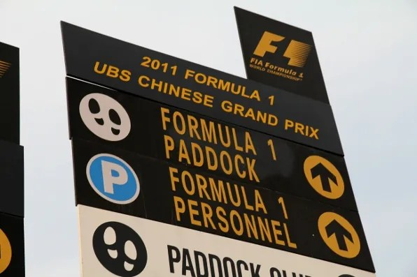 Directions to Formula 1 Shanghai