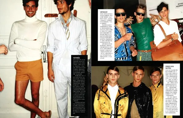 GQ Style China - Hermes, Versace, Dries Van Noten Spring Summer 2012