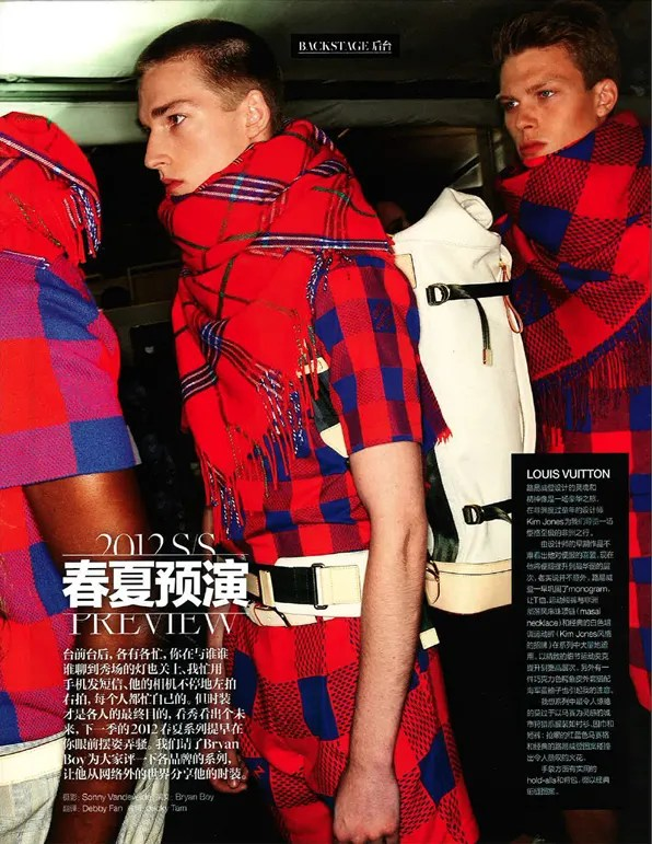 GQ Style China - Louis Vuitton Spring Summer 2012