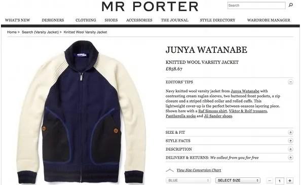 Varsity Jacket by Junya Watanabe