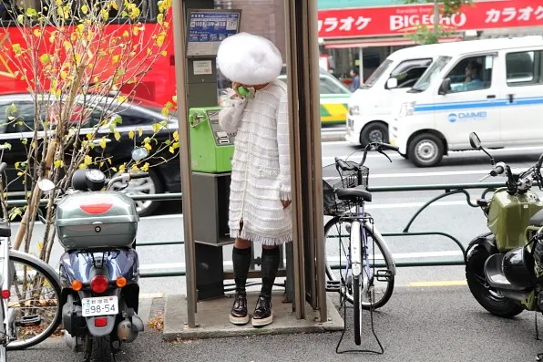 Japanese telephone booth