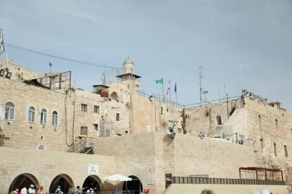 Western Wall Plaza, Jerusalem