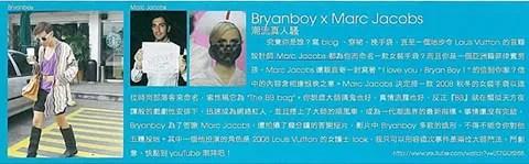 MR Magazine Hong Kong