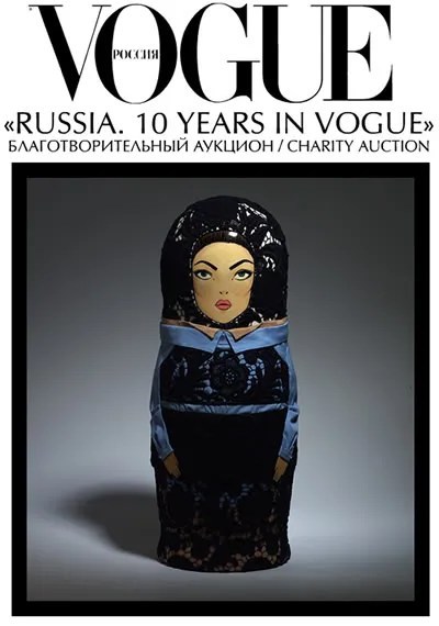 Vogue Russia. 10 Years in Vogue