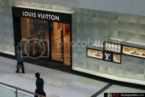 Louis Vuitton Beijing Seasons Store