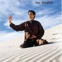 Chi Kung For Health, Volume Two: Six Seated Meditations (DVDRip)