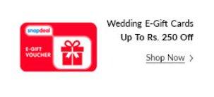 e-gift 26thFeb