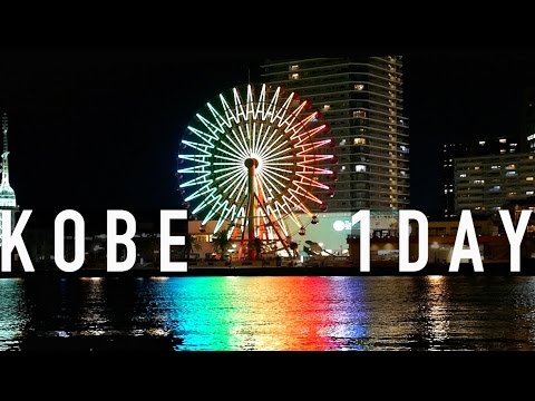 Kobe In 1 Day: What To Do And Eat In Kobe | Japan Travel Guide