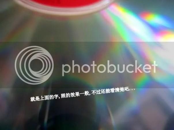 http://i2.wp.com/i582.photobucket.com/albums/ss266/acgtea/IMG_0111-1.jpg?w=604