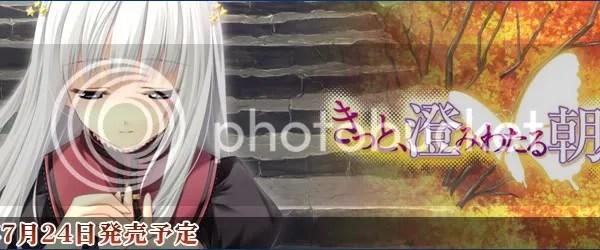http://i2.wp.com/i582.photobucket.com/albums/ss266/acgtea/beta-05.jpg?w=604