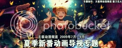http://i2.wp.com/i582.photobucket.com/albums/ss266/acgtea/n1-03.jpg?w=604