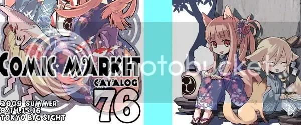 http://i2.wp.com/i582.photobucket.com/albums/ss266/acgtea/n2-02.jpg?w=604