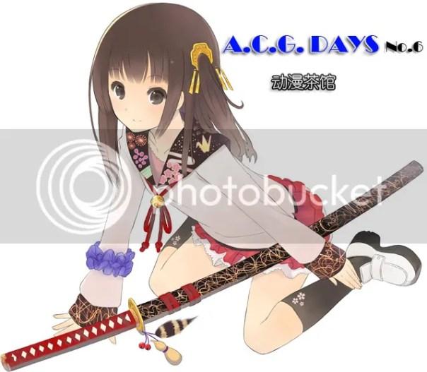 http://i2.wp.com/i582.photobucket.com/albums/ss266/acgtea/n6-title.jpg?w=604