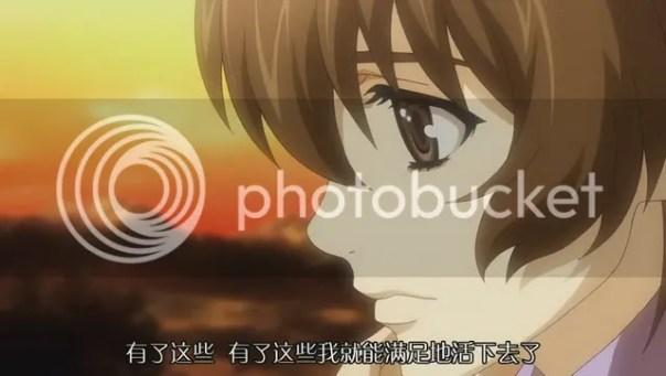 http://i2.wp.com/i582.photobucket.com/albums/ss266/acgtea/wwwyydmcom_SumiSora_Phantom_26_G-14.jpg?w=604