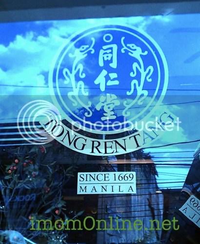 Tong ren tang San Juan Manila traditional chinese medicine