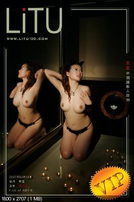 fastpic nude