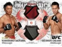 2012 Topps UFC Bloodlines Dual Relic