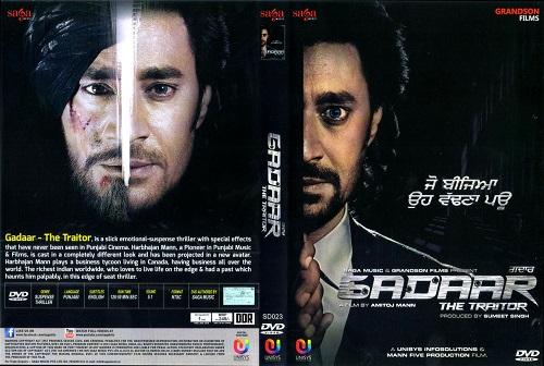 Gaddar The Traitor 2015 720p DVDRip x264 Esubs DDR