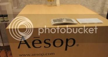 [活動] Aesop 放天燈 @ I.T. HYSAN ONE旗艦店