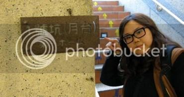 [旅遊] 2012 初春台北趴趴走 × Day 3 Part 1 九份