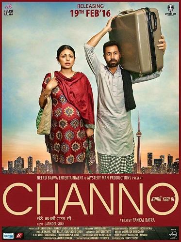 Channo Kamli Yaar Di 2016 DVDRip x264 DD5 1-DDR