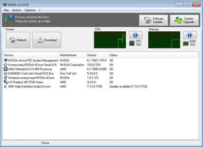 Software DUMo 2.7.1.45 (Portable)