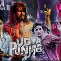 Movie Review : Udta Punjab (2016)