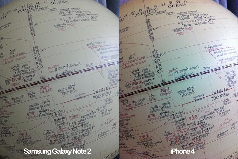 iPhone 4 กับ Galaxy Note 2 ในทรรศนะของข้าพเจ้า