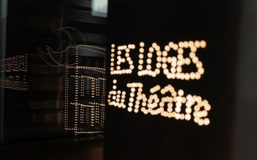 Les Loges du Théâtre - Croix Rousse