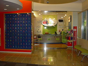 eBay headquarters Community Relations building...