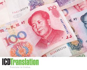 history-of-chinese-currency