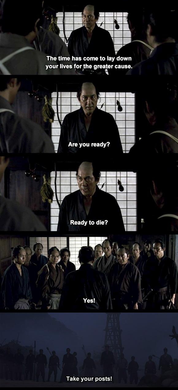 13 assassins ready to die
