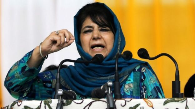 Mehbooba Mufti pictured at a podium in July 2019