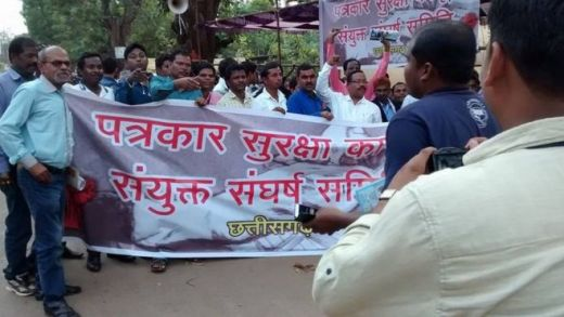 Journalists are concerned over the arrest of their colleagues in Chhattisgarh