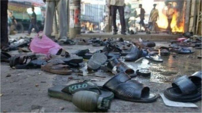 The scene of the 2004 attack, file pic