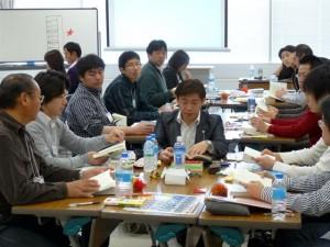 photoreading seminer