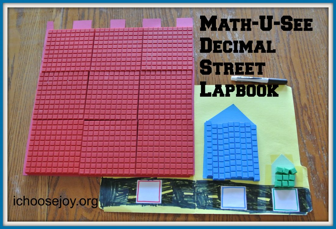 "Homeschool Essentials: Math-U-See Decimal Street lapbook for ""Alpha"""