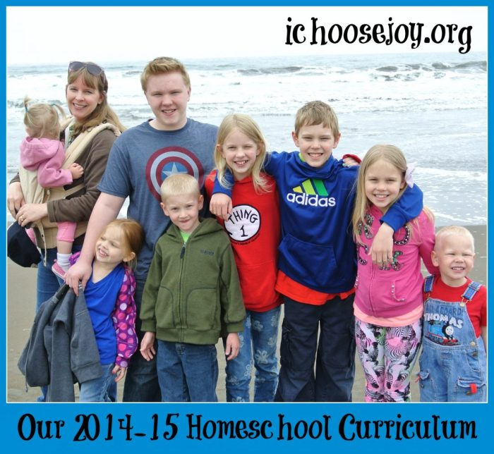 2014-15 Homeschool Curriculum