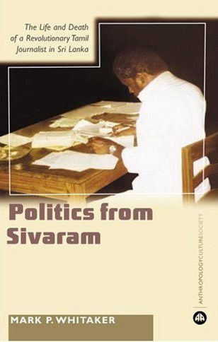sivaram-book