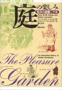 book-20110530-3