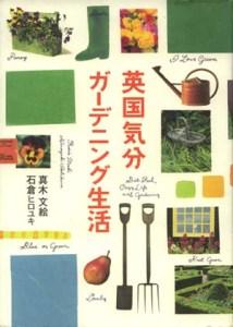 book-20110530-5