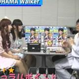 横浜ウォーカー編集長さん×立川こしらさんと対談