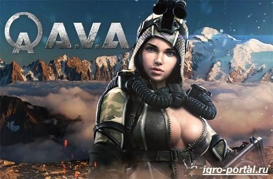 Игра-AVA-online-Обзор-и-прохождение-игры-A.V.A.-online-1