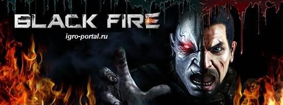 Игра-Black-Fire-Обзор-и-прохождение-игры-Black-Fire-5